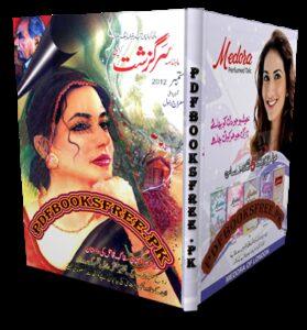 Monthly Sarguzasht September 2012 Pdf Free Download