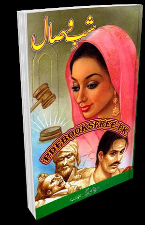Shab e Wisal Novel By Mirza Amjad Baig Pdf Free Download
