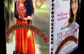 Monthly Shuaa Digest September 2012 Pdf Free Download