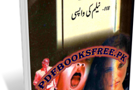 Zehreela Sayyara Novel by Ibne Safi Pdf Free Download