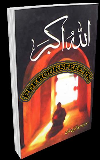Allahu Akbar By Maulana Maulana Wahiduddin Khan Pdf Free Download