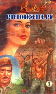 Angaray Novel By Iqbal Kazmi Pdf Free Download