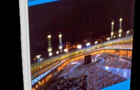 Hajj and Umrah Made Easy By Mufti Shabir Qasmi Pdf Free Download
