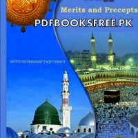 Hajj Merits and Precepts by Mufti Taqi Usmani Pdf Free Download