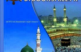 Hajj Merits and Precepts by Mufti Taqi Usmani Pdf Free Download