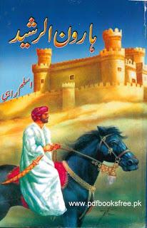 Khalifa Haroon ur Rasheed History in Urdu Free Download