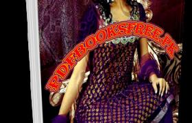 Hina Digest October 2012 Pdf Free Download