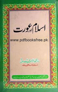 Islam Aur Aurat By Maulana Mehmood-ur-Rasheed