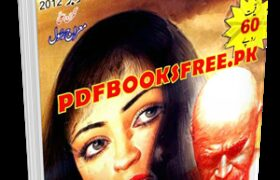 Jasoosi Digest October 2012 Pdf Free Download