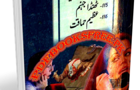 Jasoosi Dunya Jild 38 by Ibn Safi Pdf Free Download