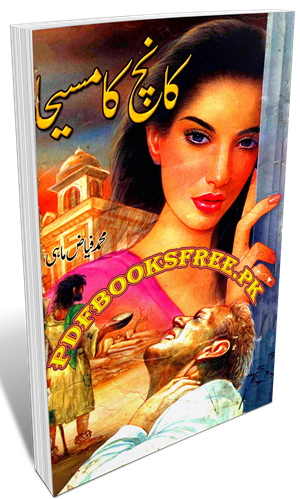 Kanch Ka Maseeha Novel By Muhammad Fayyaz Mahi Pdf Free Download