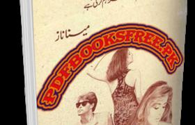 Khan Zaadi Novel By Meena Naz Pdf Free Download