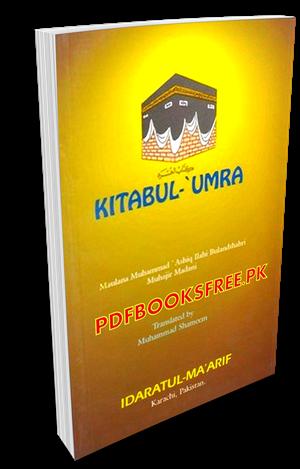 Kitabul Umra By Mufti Ashiq Ilahi Bulandshehri Pdf Free Download