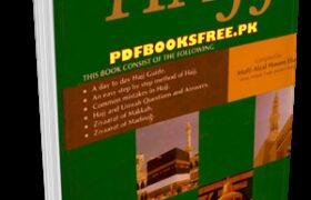 Towards Understanding Hajj By Mufti Afzal Hossen Elias Pdf Free Download