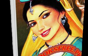 Bazgasht Novel by Mirza Amjad Baig Advocate Pdf Free Download
