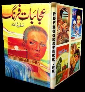 Ajaibat e Farang Safarnama By Ali Sufyan Afaqi Pdf Free Download