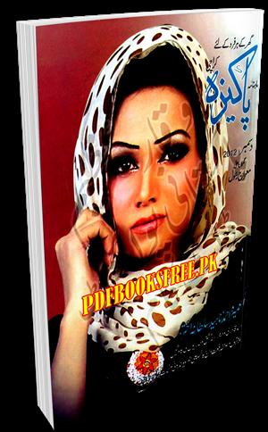Monthly Pakeeza Dec: 2012 pdf