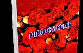 Pehla Mausam Poetry Book By Raheel Akash