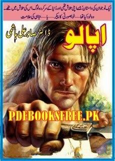Apollo Novel By Dr Sabir Ali Hashmi Pdf Free Download