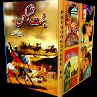 Butshikan Novel By Khan Asif Pdf Free Download