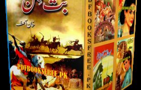 Butshikan Novel By Khan Asif Pdf Free Download
