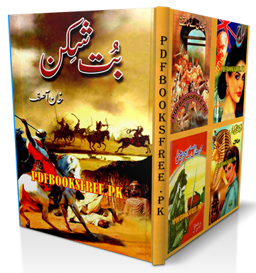 Butshikan Novel By Khan Asif Free Download