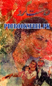 Dehshat Gard Novel By Iqbal Kazmi Pdf Free Download