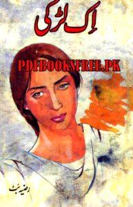 Ek Larki Novel By Razia Butt Pdf Free Download