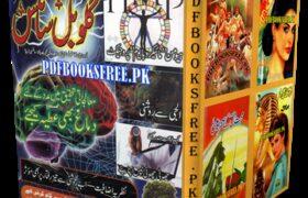 Global Science Magazine December 2012 Pdf Free Download