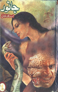Janwar Novel Complete 2 Volumes By Asad Muhammad Khan Pdf Free Download