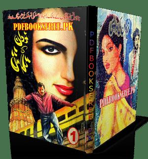 Nirwan Ki Talash + Nirwan Ki Wapsi by M A Rahat