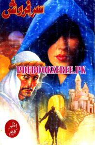 Sarfarosh Novel Complete 2 Volumes By Azhar Kaleem