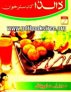 Dalda Ka Dastarkhwan Magazine May 2013 Pdf Free Download