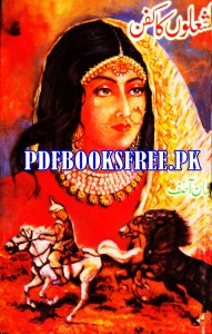 Sholon Ka Kafan Novel by Khan Asif Pdf Free Download