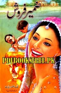 Zameer Farosh Novel By Malik Safdar Hayat Pdf Free download
