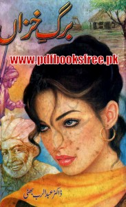 Barg e Khazan Novel By Dr Abdul Rab Bhatti Free Download in Pdf