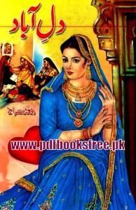 Dil e Abad Novel By Riffat Siraj Pdf Free Download