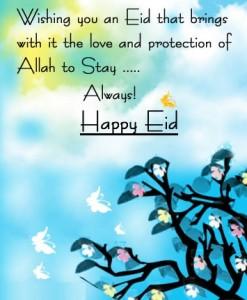 Happy Eid ul Fitr 2013 Greeting Cards