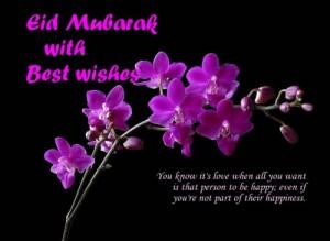 Islamic Eid Greeting Cards
