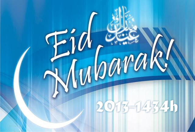 Eid Fitr Best Wishes
