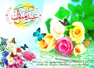 Eid Mubarak 2013 Free Card