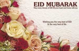 Eid Mubarak 2013 Free Cards