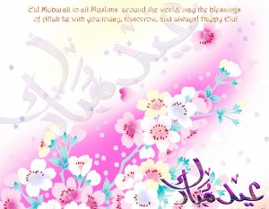 Eid Mubarak Cards 2013 in Urdu