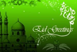 Eid Ul Fitr 2013 Wallpaper background image