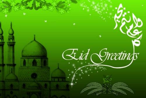 Eid Ul Fitr Wallpaper background image