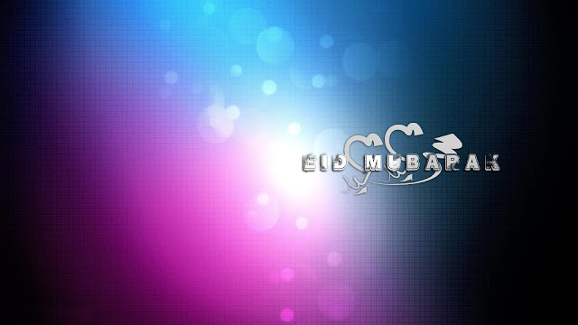 Eid Ul Fitr Wallpaper cards