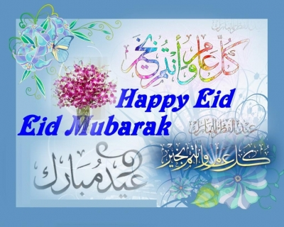 Eid Cards Greetings