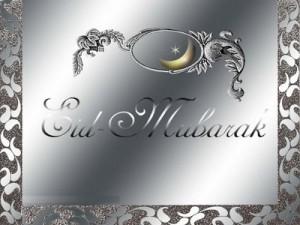 Eid Greeting Cards 2013