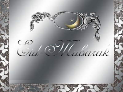 Eid Greeting Cards
