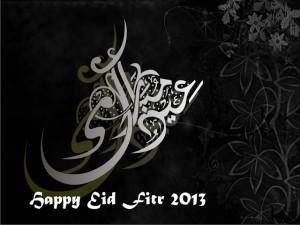 Happy Eid Al Fitr wallpapers 2013 Black white